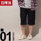 ショートパンツ 大きいサイズ メンズ デニム ネイビー EDWIN エドウィン