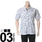 大きいサイズ メンズ ポロシャツ 半袖 3L 4L 5L 6L 7L 8L 相当 B&T CLUB 鹿の子 フェイクレイヤード カムフラージュ