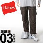 大きいサイズ メンズ カーゴパンツ 2L 3L 4L 5L Hanes