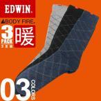 大きいサイズ メンズ ソックス 3足セット 28-30cm EDWIN エドウィン 秋冬 BODY FIRE 格子柄 クルー丈