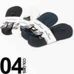 大きいサイズ メンズ 靴下 27-29cm GUNZE グンゼ BODY WILD 3Dパターン 滑り止め付き カバーソックス