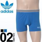 アディダス ボクサーパンツ 大きいサイズ メンズ サカゼン 吸汗速乾 裾ロゴ 前閉じ ブラック/ブルー adidas neo