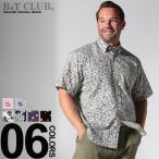 半袖シャツ 大きいサイズ メンズ サカゼン 綿100% ボタンダウン B&T CLUB