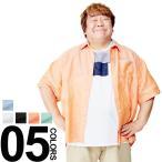 大きいサイズ メンズ シャツ  半袖  3L 4L 5L 6L 7L 8L B&T CLUB  ビーアンドティークラブ  フレンチリネン100% 消臭抗菌 デオドランテープ付き ストライプ
