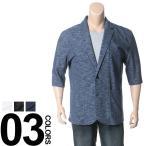 大きいサイズ メンズ ジャケット 7分袖 3L 4L 5L 6L 相当 B&T CLUB スラブ シャンブレー シングル 2ツ釦