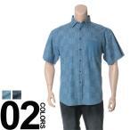 大きいサイズ メンズ シャツ 半袖 3L 4L 5L 6L 相当 B&T CLUB 消臭抗菌 綿100% パッチワークドット柄 デニム