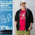 大きいサイズ メンズ パーカー B&T CLUB 七分袖 鹿の