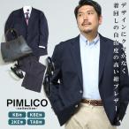 紺ブレザー メンズ 大きいサイズ 送料無料 ジャケット シングル 2ツ釦 ネイビー WEB限定 サカゼン