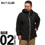 ジャケット 大きいサイズ メンズ B&T CLUB 2WAYストレッチ ドライ フルジップ フーデット 3L-8L相当