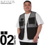メッシュベスト 大きいサイズ メンズ フロントポケット フルジップ ノーカラー B&T CLUB