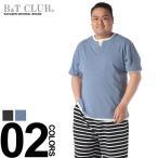 Tシャツ 半袖 大きいサイズ メンズ サカゼン 消臭抗菌 鹿の子 フェイクレイヤード B&T CLUB