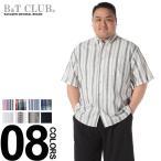 半袖シャツ 大きいサイズ メンズ サカゼン 抗菌消臭 チェック&ストライプ ボタンダウン B&T CLUB