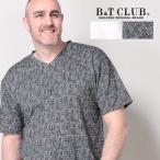 半袖 Tシャツ 大きいサイズ メンズ Vネック ストレッチ ホワイト/グレー B&T CLUB