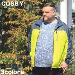 大きいサイズ メンズ パーカー 3L 4L 5L COSBY コスビー 防花粉 ポケッタブル 胸ロゴプリント フルジップ