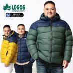 中綿 ジャケット 大きいサイズ メンズ 撥水 フルジップ サーモア パーカーイエロー/カーキ/ネイビー 3L-5L LOGOS ロゴス