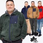 ボアジャケット 大きいサイズ メンズ ジップポケット 起毛 もこもこ オレンジ/ベージュ/カーキ/ネイビー 3L-5L LOGOSpark ロゴス