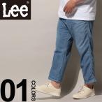 クロップドパンツ 大きいサイズ メンズ デニム ベイカー 淡色USED Lee
