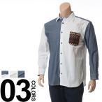 大きいサイズ メンズ ダンガリーシャツ B&T CLUB  長袖  3L 4L 5L