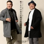 チェスターコート 大きいサイズ メンズ サカゼン シングル カジュアル コート B&T CLUB