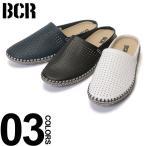 サンダル 大きいサイズ メンズ サカゼン 靴 メッシュ フェイクレザー クロッグサンダル ビーシーアール BCR