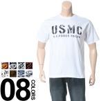 大きいサイズ メンズ Tシャツ 半袖 2L 3L 4L 5L LA-FIORI ラ・フィオリ 綿100% プリント クルーネック