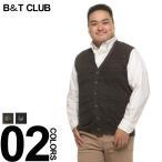 ベスト 大きいサイズ メンズ B&T CLUB ウォッシャブ