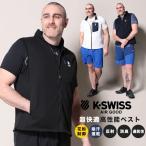 ベスト 大きいサイズ メンズ エアーグッド 通気性 花粉抑制 ポケット スタンド ジレ スポーツ 3L-5L K-SWISS ケースイス