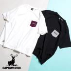 半袖 Tシャツ 大きいサイズ メンズ 綿100% カラーポケット クルーネック コットン 3L-5L CAPTAIN STAG
