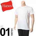 大きいサイズ メンズ シャツ Hanes  ヘインズ   半袖  クルーネック 3L 4L 5L