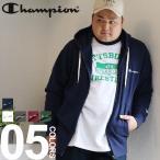 大きいサイズ メンズ パーカー 1XL 2XL 3XL Champion チャンピオン 綿100% バックロゴプリント フルジップ
