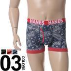 大きいサイズ メンズ ボクサーパンツ 3L 4L 5L Hanes