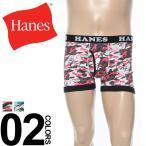 大きいサイズ メンズ ボクサーパンツ Hanes ヘインズ