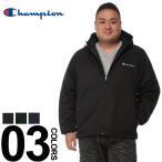 ジャケット 大きいサイズ メンズ Champion チャンピオン 撥水 防風 フード フルボタン ウォーマー 3L-5L