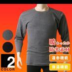 大きいサイズ メンズ WARMBIZ  秋冬  遠赤 セラミック加工  長袖  丸首 アンダーシャツ [3L 4L 5L 6L]