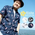 アロハシャツ 大きいサイズ メンズ 綿100% 和柄プリント 半袖 柄シャツ コットン 3L 4L 5L 6L~9L B&T CLUB