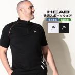 半袖 シャツ 大きいサイズ メンズ 抗菌防臭 吸水速乾 ハーフジップ スタンド スポーツ ドライ ホワイト/ブラック 3L 4L 5L 6L HEAD ヘッド