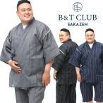 甚平 上下セット 大きいサイズ メンズ しじら 縞柄 和服 部屋着 涼しい ストライプ 3L-10L相当 B&T CLUB