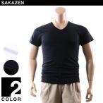 大きいサイズ メンズ シャツ  半袖  吸汗速乾 裏起毛 ストレッチ Vネック
