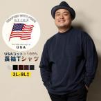 長袖 Tシャツ 大きいサイズ メンズ サカゼン USAコットン ポケット付き モックネック カジュアル トップス シャツ B&T CLUB
