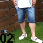 大きいサイズ メンズ ショートパンツ 95 100 105 110 115 120 130 cm B&T CLUB  ビーアンドティークラブ  インディゴ染め 5P ジップフライ デニム