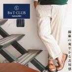 イージーパンツ 大きいサイズ メンズ 綿麻 ストライプ ロング リネン コットン 3L-7L相当 B&T CLUB