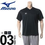 大きいサイズ メンズ Tシャツ 半袖 3L 4L 5L 6L MIZUNO ミズノ NAVIDRY 吸汗速乾 胸ロゴ刺繍 Vネック