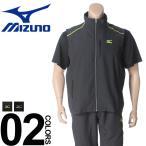 大きいサイズ メンズ ベスト 3L 4L 5L 6L MIZUNO ミズノ 吸汗速乾 胸ロゴ刺繍 フルジップ トレーニングクロス