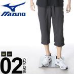 大きいサイズ メンズ パンツ 3L 4L 5L 6L MIZUNO ミズノ 吸汗速乾 ロゴ刺繍 ウエストコード 7分丈 トレーニングクロス