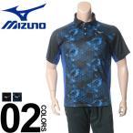 大きいサイズ メンズ ポロシャツ 3L 4L 5L 6L MIZUNO ミズノ 吸汗速乾 太陽光カット 胸ロゴ 異素材切り替え