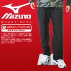 大きいサイズ メンズ パンツ MIZUNO ミズノ BREATH TH
