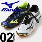 ショッピングバレーシューズ 大きいサイズ メンズ 靴 MIZUNO ミズノ ワイド バレーボール シューズ ウェーブライトニングZ4 29.0cm 30.0cm 31.0cm