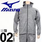 ショッピングアウター 大きいサイズ メンズ ジャケット MIZUNO ミズノ 総柄 ウィンドブレーカー 3L-5L