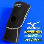 膝用 サポーター 大きいサイズ メンズ バイオギア 左右兼用 運動 トレーニング MIZUNO