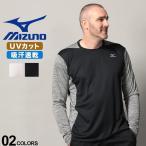 長袖 Tシャツ 大きいサイズ メンズ サカゼン 吸汗速乾 UVカット クルーネック 3L-6L MIZUNO ミズノ